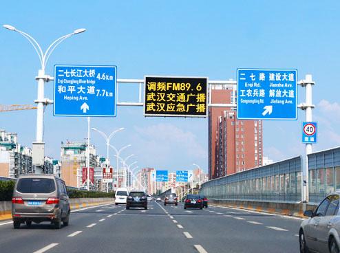 高速公路机电项目