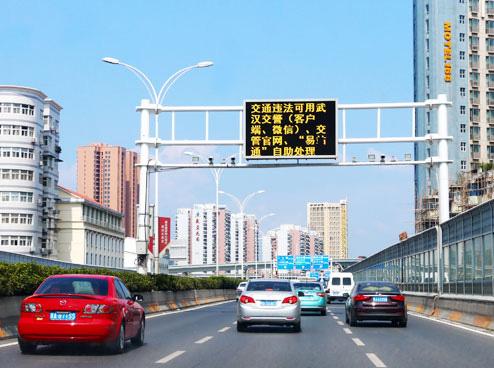 道路区间测速项目