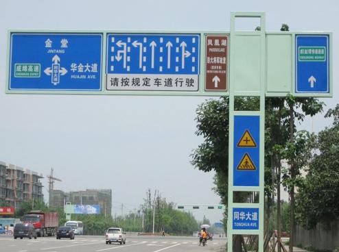 道路交通标志标牌项目