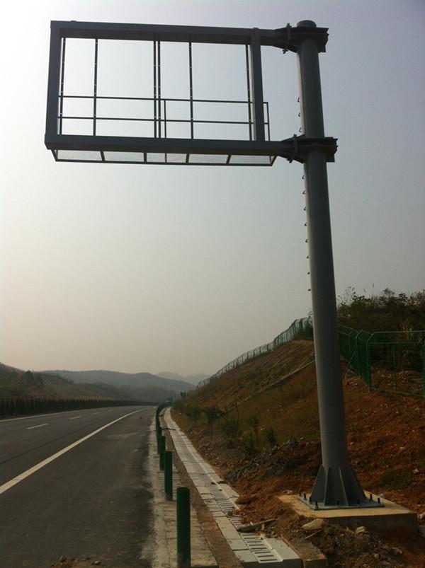 高速公路诱导屏杆