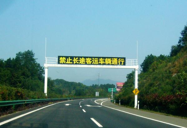高速公路可变情报龙门架
