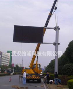 黄陂市政中心诱导屏杆