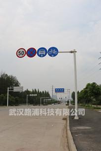 交通道路标牌杆